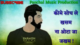 Top Yaar Haryanvi Status // Akki Aryan // Latest Haryanvi Song 2019