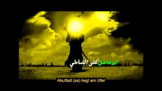 Basim al-Karbalai - Mit welcher Schuld? [GER SUB]