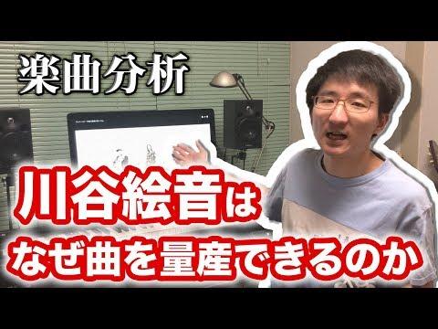 ジェニーハイの『片目で異常に恋してる』はココが面白い!!