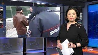 Ахбори Тоҷикистон ва ҷаҳон (14.01.2019)اخبار تاجیکستان .(HD)
