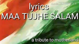 Maa Tujhe Salaam (lyrics)