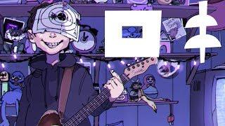 ゲーム実況者が「ロキ」を歌ってみた【ぴくと】 thumbnail