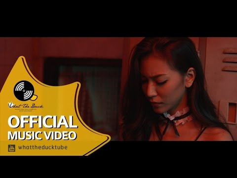 Musketeers - ฉันคนเดียวที่รู้ [Official MV]