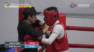 김민성(대성킴 복싱클럽) vs 조재성(임의택 복싱 GYM)