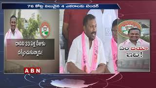 ఆర్టీసీ ఆస్తులు గుప్పిట పట్టిన ఎంపీ దయాకర్ ,76 కోట్లు విలువైన 4 ఎకరాలకు టెండర్ | Telangana News