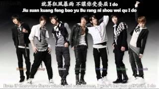 Super Junior M - Marry U [English subs + Pinyin + Chinese]