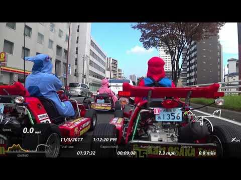 Maricar Osaka   Full   11 03 17