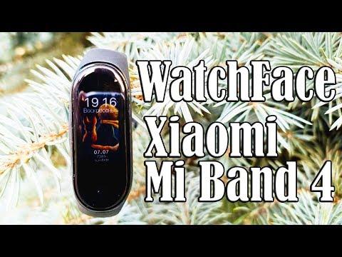 Установка кастомных WatchFace на Xiaomi Mi Band 4 II  Просто
