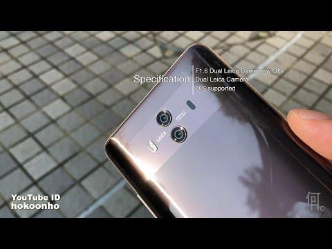 Huawei Mate 10 一個月使用評測Review
