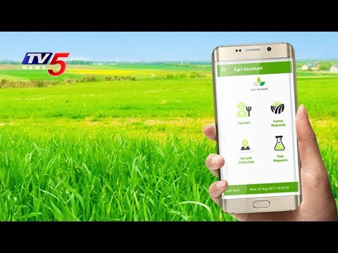 Agriculture Department Launches Mobile App For Farmers | Annapurna | TV5 News
