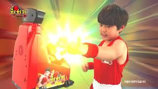 伯寶行代理~ 指力王拳擊機 Finger game-Punch king  / 桌遊 / 遊戲機 / 話題商品
