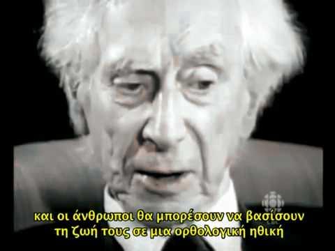 O Bertrand Russel μιλάει για την θρησκεία... - YouTube