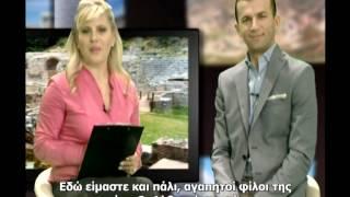16.03.2014 «Οι Αλβανοί του κόσμου» (Shqiptaret Ne Bote) με τους Juli Ndriko και Kosta Papa