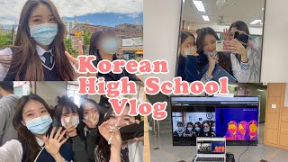 [VLOG] Daily life of Korean High School Student🏫 / First Day Of Senior