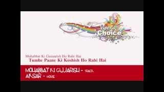 Mohabbat Ki Gujarish - Aksar