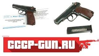 Охолощенный пистолет ВПО 525 ПМ, Молот Оружие Макаров (Видео-Обзор)