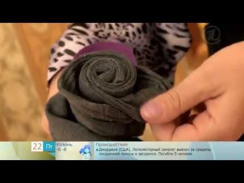 Цветы из носков видео