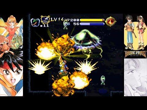 Brave Prove [ブレイヴ・プローヴ] Game Sample - Playstation