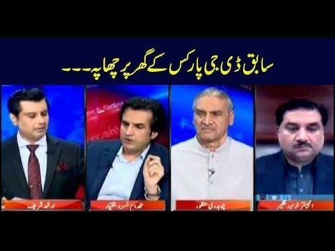 Power Play | Arshad Sharif | ARYNews | 19 September 2019