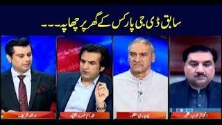 Power Play   Arshad Sharif    ARYNews   19 September 2019
