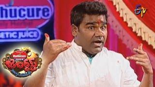 Venu wonders Performance – Jabardasth – Episode No 6 – ETV  Telugu