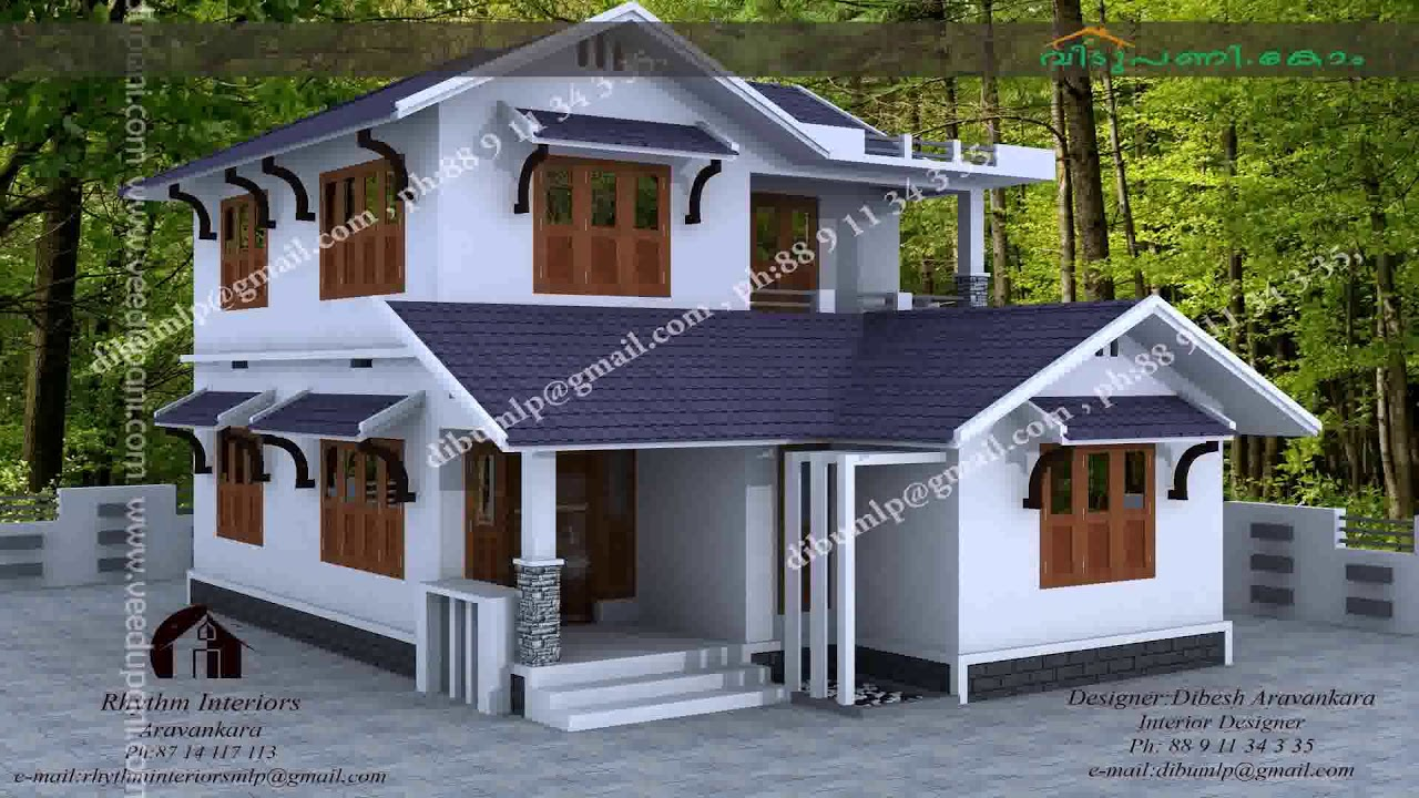 Cheapest house plans to build in kerala youtube for Cheapest house design to build