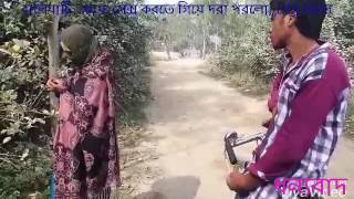 bangla sex 825