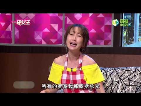 一袋女王 官方正版    【小劇場】   巴小鈺招認爬牆........?!