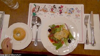 [2,500 yen] Special menu for Christmas (Eastside Cafe, Tokyo Disneyland)