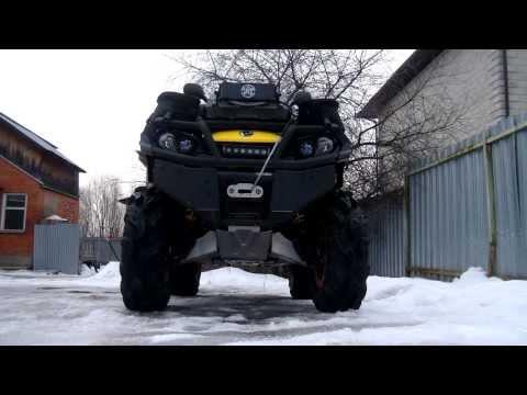 Тюнинг квадроциклов  BRP outlander 1000 XMR