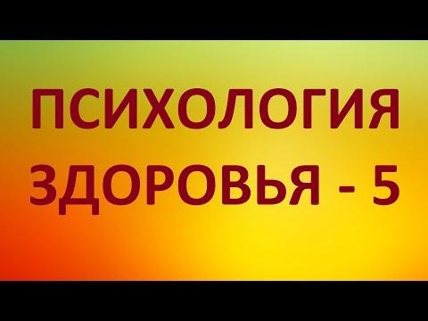 АСЦИТ. МОЯ ИСТОРИЯ. Видео №5