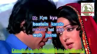 PARBAT KE PEECHHE hindi karaoke for Male singers with lyrics