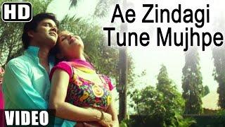 """Ae Zindagi Tune Mujhpe"" Video Song | Rang-E-Ishq {2015} | Muzahid Khan, Kavya Kiran, Deepak Kumar"