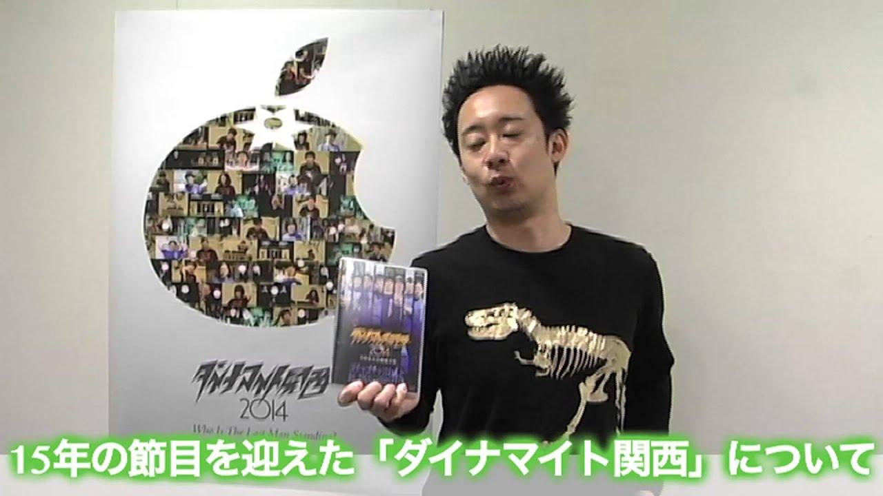 ダイナマイト関西2014」出場者コ...