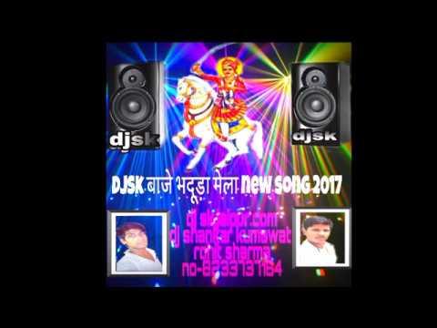 dj sk बाजे भदूड़ा मेला  new song tajaji rajasthan 2017