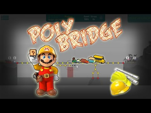 Poly Bridge | Ep.01 | Atope La Ingenieria | MdkProHD