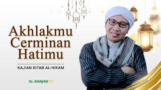 Download Video Akhlakmu Cerminan Hatimu   Buya Yahya   Kajian Kitab Al-Hikam    05 Feb 2018 MP3 3GP MP4