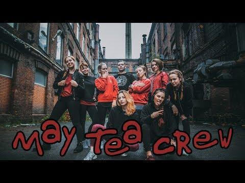 "BUST A MOVE | Gorillaz ""Feel Good Inc."" - Choreo by Ilya Fedorov | May Tea Crew"