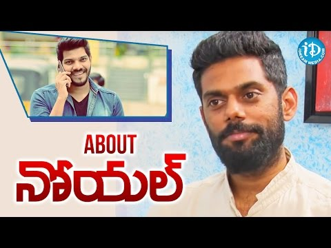 Singer Noel Sean Is my First Friend From Hyderabad - Achu Rajamani || Talking Movies with iDream