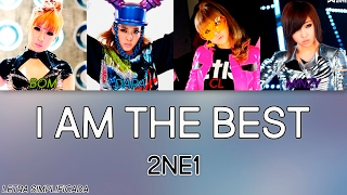 Como Cantar I Am The Best - 2NE1 (Letra Simplificada)