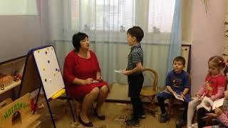 Тема: Игрушки. Занятие по обучению русскому языку для старшей группы.