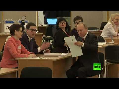 بوتين يدلي بصوته في الانتخابات الرئاسية الروسية  - نشر قبل 1 ساعة