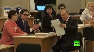 بالفيديو.. بوتين يدلي بصوته في الانتخابات الروسية