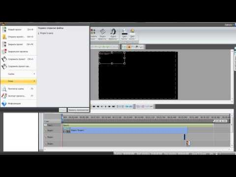VSDC Video Editor программа для склеивания видео часть 1