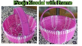 Plastic wire Pooja Koodai with frame (1/2) in Tamil