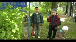 Видео презентация детского садика(, 2009-11-03T10:23:22.000Z)