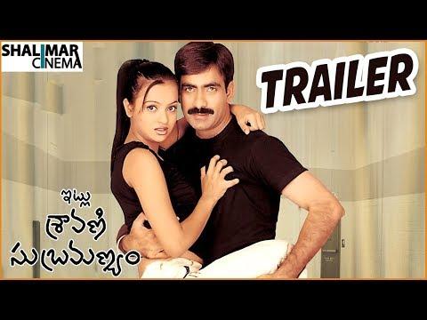 Itlu Sravani Subramanyam Telugu Movie Trailer    Telugu Super Hit Movie    Ravi Teja , Tanu Rai