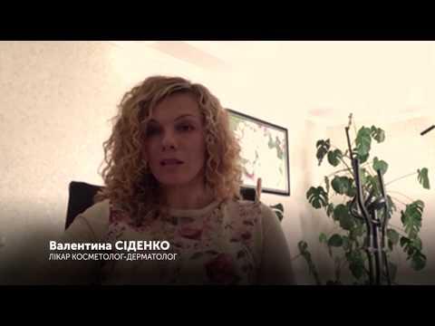 Суспільне Житомир: Догляд за обличчям