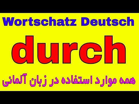 durch - Wortschatz Deutsch - amuzesh loghat Almani