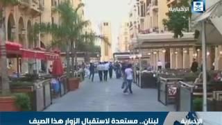 لبنان.. الرقم الصعب في عالم السياحة والمناخ الجاذب